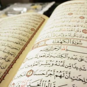 Islamic_Wallpaper_Quran_003-1366x768